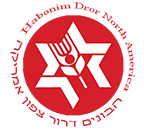 Habonim Dror Foundation Logo